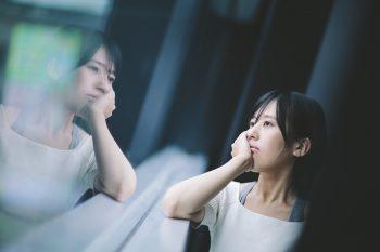 Angst und Depressionen